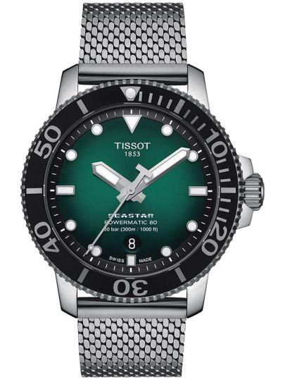 T1204071109100 - Seastar 1000 Powermatic 80